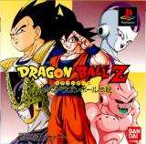 clique para juegos Dragon Ball Z Tournament